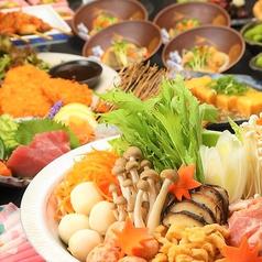 大山鶏×和個室居酒屋 千鳥邸 名駅駅前店のおすすめ料理1