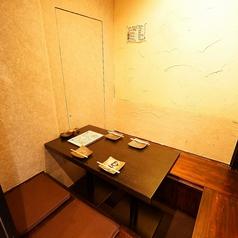 個室で小宴会もお楽しみいただけます!ご夫婦やカップルでのご利用に最適★ご予約お待ちしております!