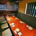 人気の5~8名様用半個室をご用意 宴会コース、ご予約承ります。宴会コースは4000円(税込)!もちろん、自慢の焼酎を含む飲み放題付きです♪宴会は是非当店へ!!