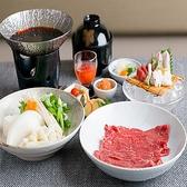 花心亭みのこうのおすすめ料理3