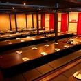 会社宴会やサークル飲み会、団体様の合コンなどに大変人気。