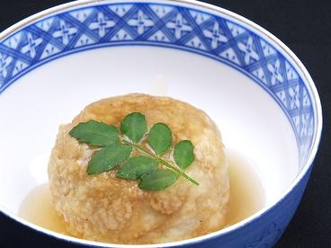 笹よしのおすすめ料理1