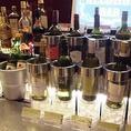 ベジダイニグナイン金山本店では常時20種類に上るイタリア産ワインを取り揃えております、ボトル価格も2,900円~ お手軽に飲めるその日のオススメ グラスワイン 500円~あなたのお好みのワインがきっと見つかります!!!!美味しいイタリアン料理と共にお楽しみくださいませ。女子会や記念日、誕生日に是非ご利用ください♪