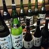 全国各地の銘酒が揃う店 鈴 Rin 仙台のおすすめポイント1