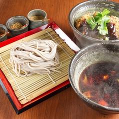 倭鴨料理 鴨六のおすすめ料理1