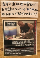 魚の仕入れは宮崎の漁港に限定!