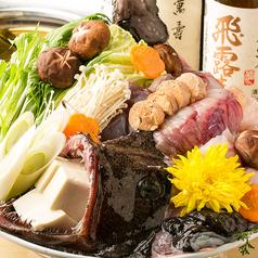 黒毛和牛と海鮮料理 のれん 横浜店のコース写真