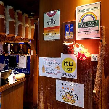 沖縄ダイニング 琉歌 りゅうか 上野店本館のおすすめ料理1