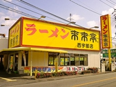 来来亭 西宇部店の雰囲気3