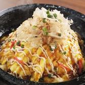 いろはにほへと 石巻駅前店のおすすめ料理2