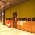 大手町駅A1出口直結徒歩1分/東京駅徒歩7分/神田駅徒歩7分