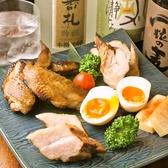 燻製居酒屋 きょうのおすすめ料理2