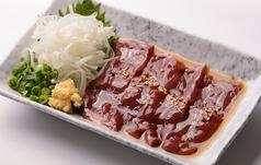 韓国苑 宗方店のおすすめ料理1