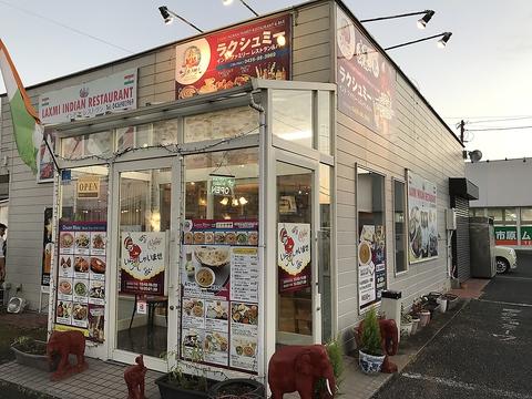 ラクシュミー インド ファミリーレストラン&バー