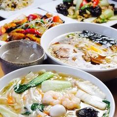 中華料理 日進亭の画像