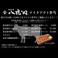 黒毛和牛「みかわ牛」を自家製たれで焼き上げたお弁当をテイクアウトできます!黒毛和牛をお家でお楽しみください!