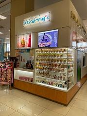 Dessert Magic 宇多津店の写真