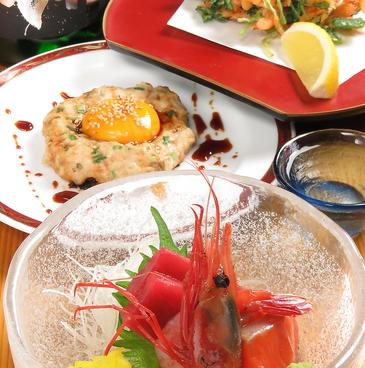 北の幸 海道 すすきののおすすめ料理1