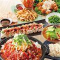 わたみん家 立川南口店のおすすめ料理1