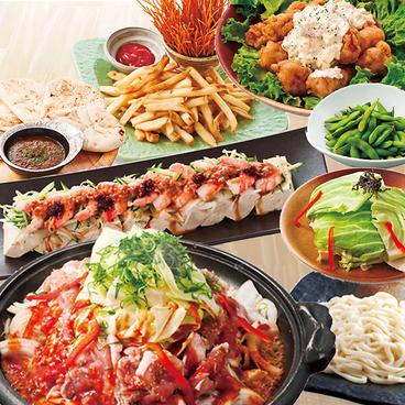 わたみん家 銀座土橋店のおすすめ料理1