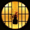 【浜松 個室】人数に応じた様々な個室を多数ご用意しています。落ち着いた雰囲気の店内は、各種ご宴会や友人とのご飯、誕生日、デートなど様々なシーンでお薦め★