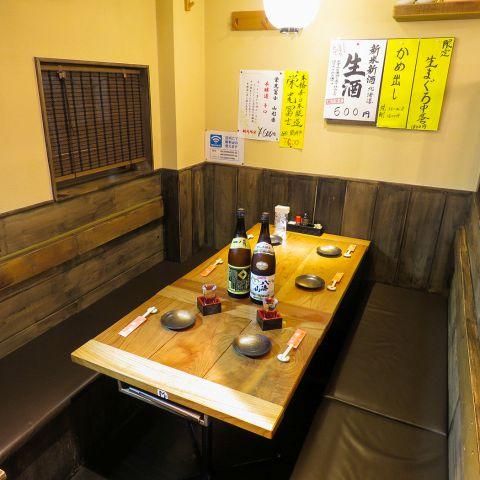 最大8名様までの半個室。使い勝手抜群のお部屋は歓送迎会はもちろん接待にもぴったり☆神田駅すぐですので会社帰りのちょい飲みにも最適。日本酒好きな女性たちで女子会を開くのはいかがでしょうか??