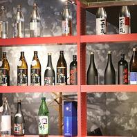 オーナー厳選の焼酎とワインが豊富!