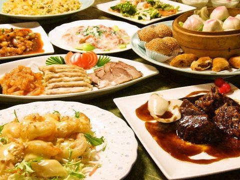 毎日24時間営業!中国人シェフが作る中華料理が全品300円★[飲放付]コースは2480円~