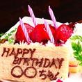 誕生日やるなら土間土間で♪大人数はおまかせください!合同のお誕生日会でも、しっかりサポートできます☆