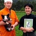 【地産地消のこだわり】青函トントンさんの函館男爵黒豚