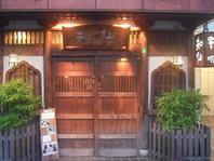 禅寺風の門構え