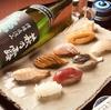 寿司・魚料理 うお家 image