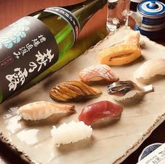 寿司 魚料理 うお家 住之江の写真