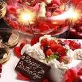 メッセージ付きケーキでお祝い♪サプライズは感動率100%!!