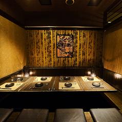 隠れ家個室居酒屋 獅子舞 仙台店のコース写真