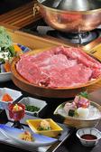 ロイヤルパークホテル 源氏香のおすすめ料理3