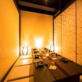 ◆ 2名様~4名様テーブル個室 ◆女子会や合コンにも最適な少人数様向け個室席は程よい広さで快適にお過ごしいただけるお席となっております。特別な日のご利用に絶品料理やお酒にて精一杯おもてなしさせていただきます!