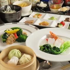 中国料理 錦水 苦楽園口の写真