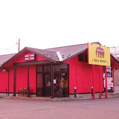 スパイシーマーケット Spicy Market 女池店の雰囲気1