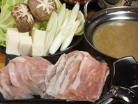 博多水炊き/Chicken hot pot
