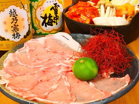 徳島初登場!!千葉ブランド豚「恋する豚」使用!豚辛味噌豚鍋!!