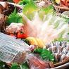 魚一番 博多駅前店のおすすめポイント1