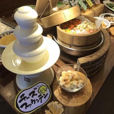 自然食ビュッフェ ぶどうの丘 静岡セノバ店の雰囲気1