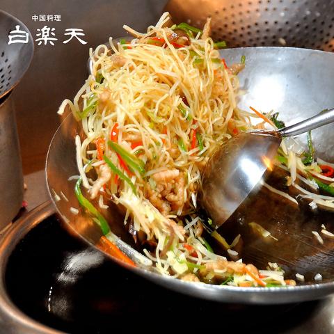ホテルならではのサービスと雰囲気を楽しみながら本格中華料理をご堪能ください。
