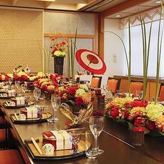 日本料理あさまの雰囲気1
