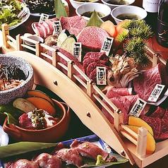 神戸牛焼肉&生タン料理 舌賛 ZESSANの写真
