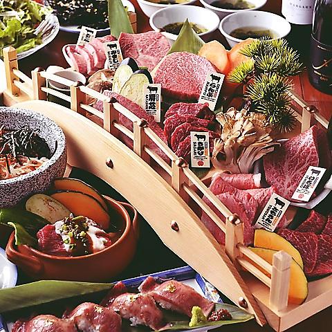 大手町徒歩1分!優秀賞神戸ビーフの希少部位を『出汁』で堪能■完全個室完備◎貸切OK♪