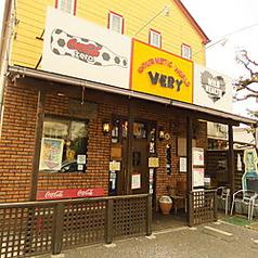 レストランVERY 野田市の雰囲気1