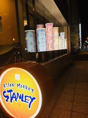 ASIAN MARKET スタンレー STANLEYの外観2