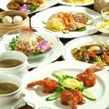 中国料理 珍宴 ちんえんのおすすめ料理1
